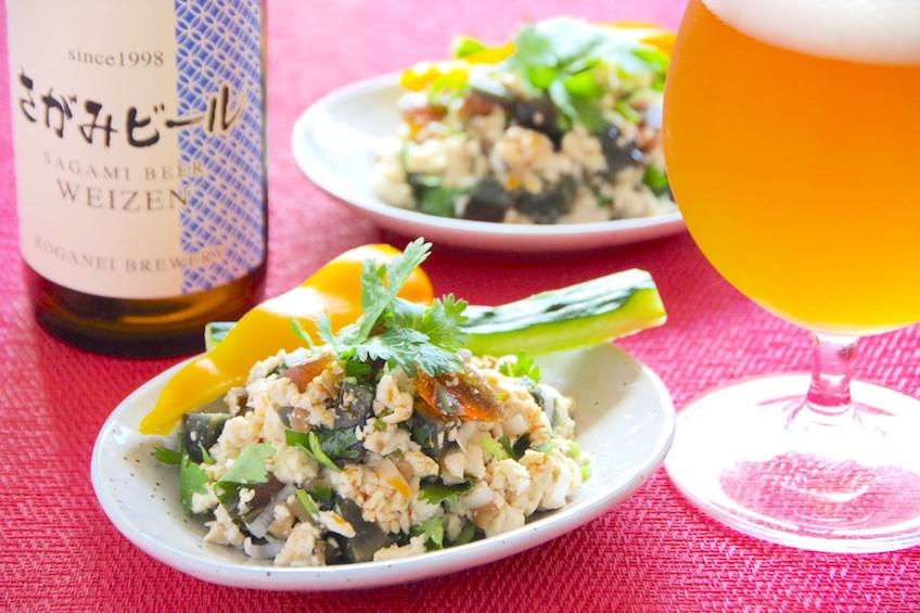 【DREAMBEERおつまみレシピ】濃厚クリーミーでヴァイツェンを引き立てる『おつまみピータン豆腐』 さがみビール ヴァイツェン
