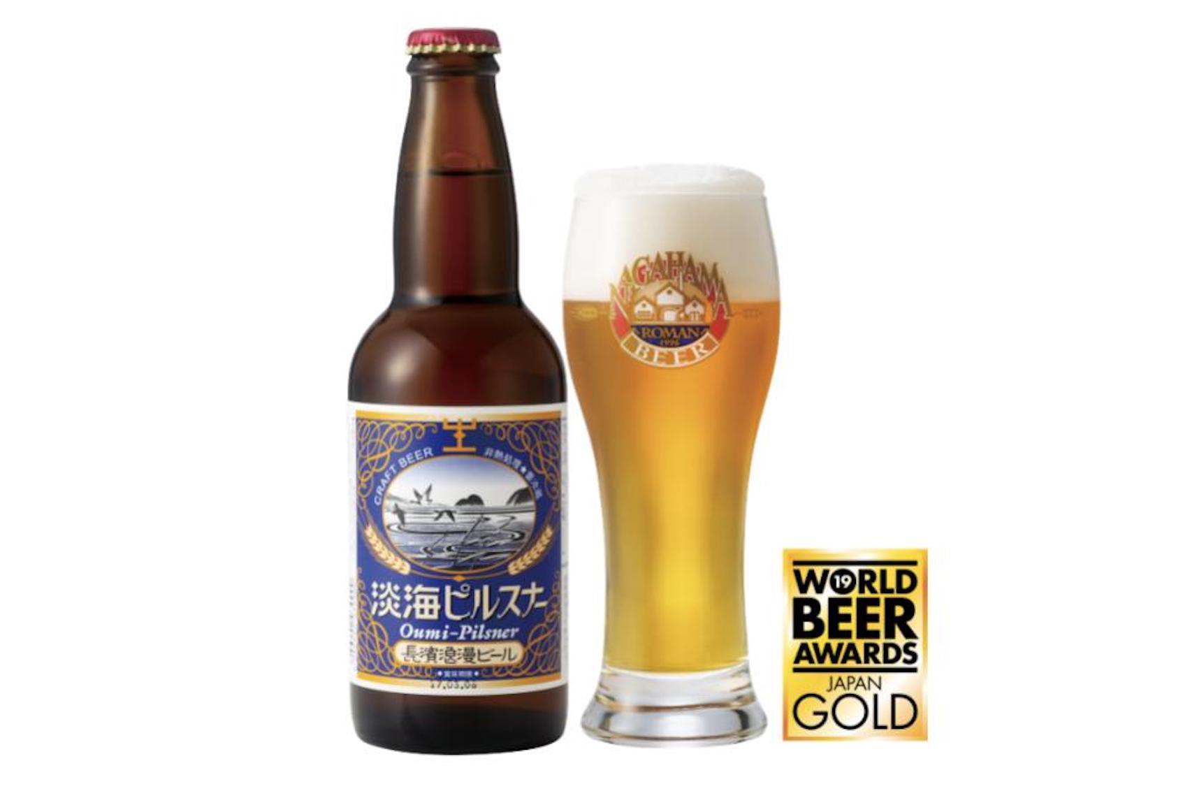 "【DREAMBEERで飲めるビール】歴史ある湖畔の街で造られた、""食事の最初から最後まで楽しめる""ビール『淡海ピルスナー』"