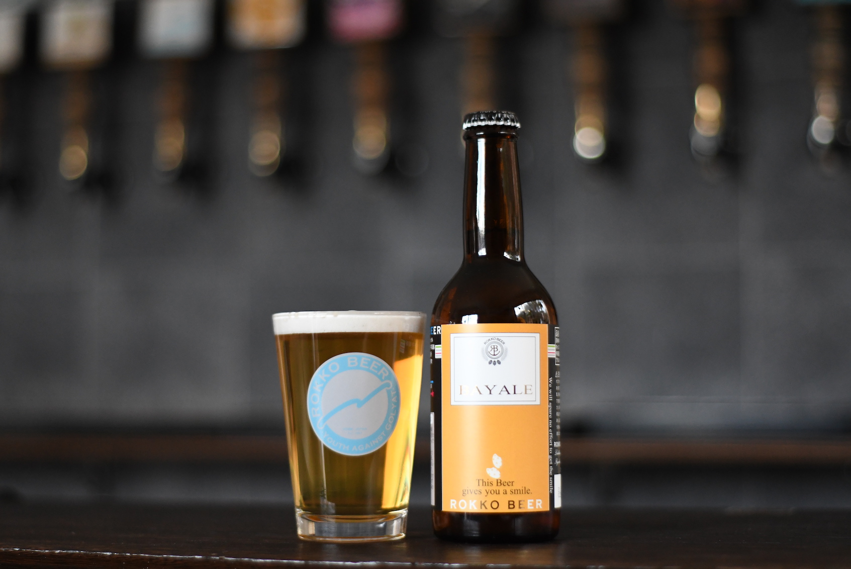 【DREAMBEERで飲めるビール】インパクト抜群のホップの香りとライスエールの優しい味わい『ベイエール』