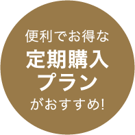 当月ご請求 15,125円~ (税込)