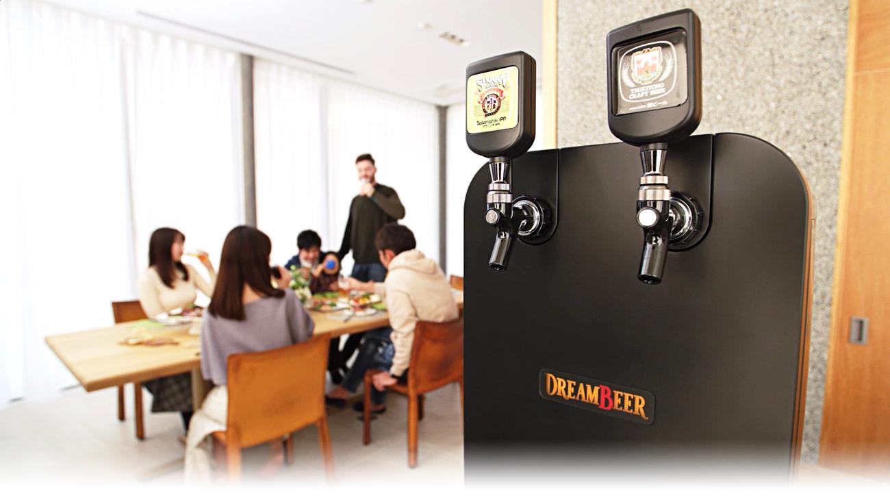 家庭用ビールサーバー