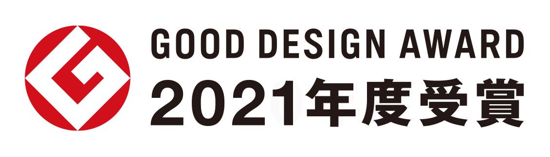 Good Design Award 2021